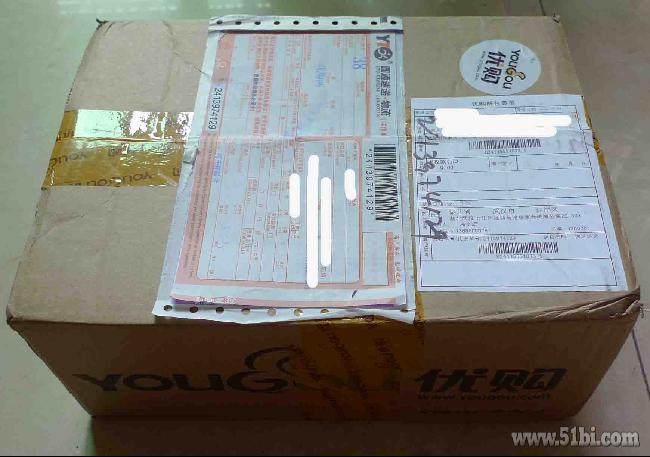 优购的订单   阿迪达斯的鞋盒,鞋子是宝宏鞋业在扬州生产