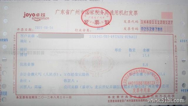 在卓越买的两本应急技术手册 - 亚马逊中国讨论