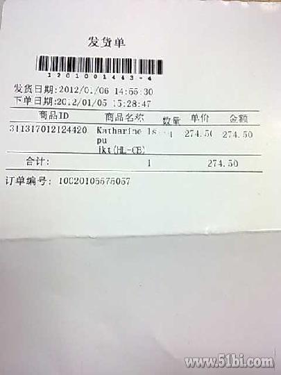 这个是从天津发的货而且快递内的发货单和以前的也不一样.也对,图片