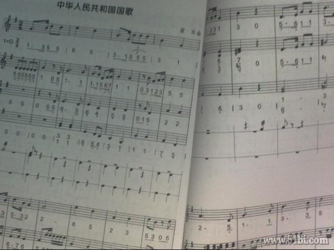 口风琴国歌简谱
