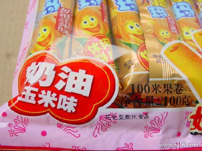 一省多卷-选了奶油玉米味的,我都说我是玉米粉丝了,呵呵   箱子里还送了一叠图片