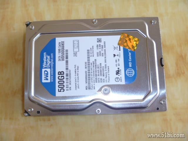 分享易迅网 台式机硬盘500G图片