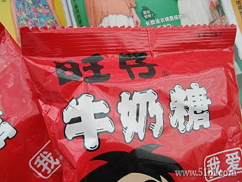 网 包装可爱的旺仔牛奶糖 淘宝网讨论区 比购网,我要网购,我要比