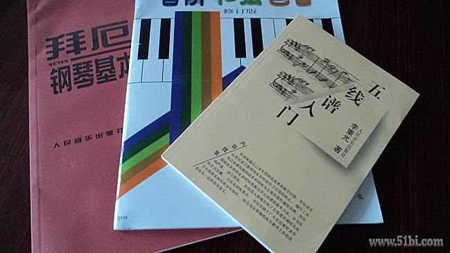 亚马逊:买了几本钢琴入门学习的教材图片