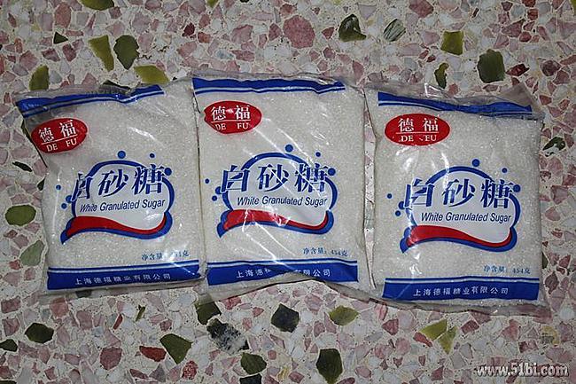 为为网7月份的第一单(主打生猪与银耳)-为为网温州市白糖肉品v月份交易市场图片