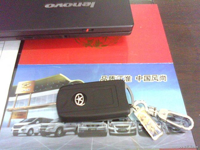 江淮和悦RS折叠钥匙 同悦 和悦折叠钥匙遥控器改装外壳高清图片