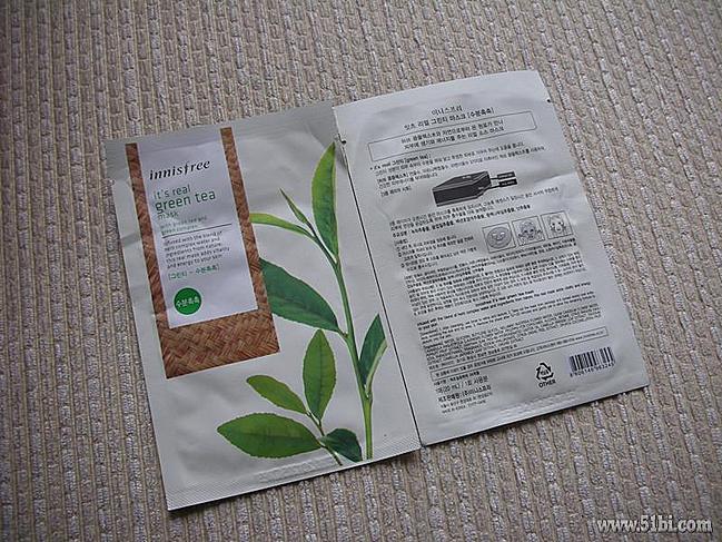 小小韩妆>新产品新包装的绿茶面膜