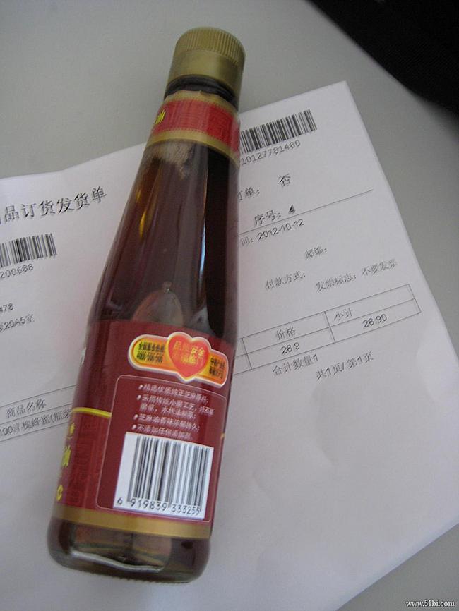 福临门一级小磨香油 瓶装 250ml图片