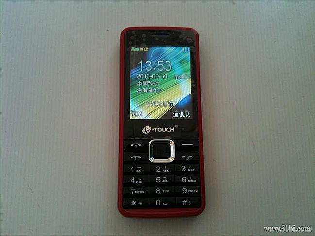 天语手机t93怎么样_天语手机A905能用主题吗-天语手机如何?~