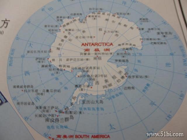 主题:京东买的世界地图,中国地图和广州地图