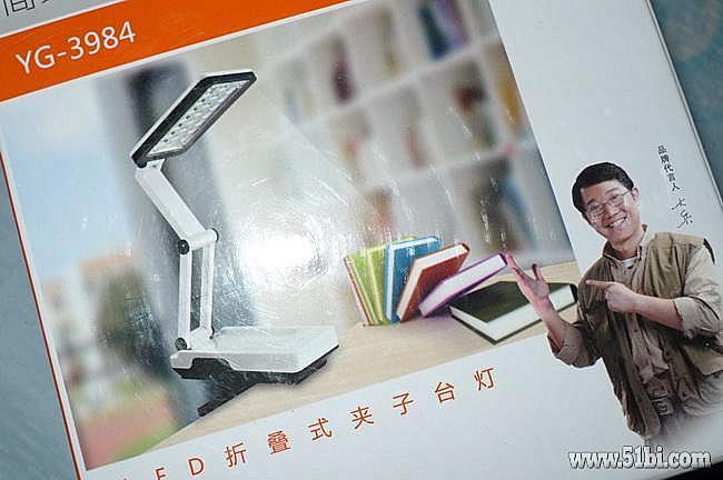 led充电台灯图片下载 led充电台灯打包下载