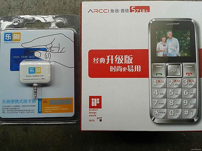 双卡双待 手机 老人手机 乐刷图片