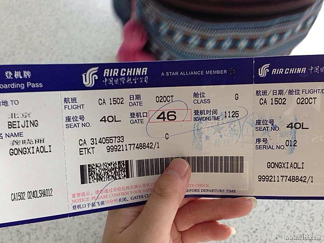 携程10月2日上海飞北京