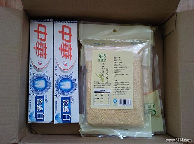 易迅买的小米和中华牙膏 易迅网讨论区 比购网,我要网购,我要比 51高清图片