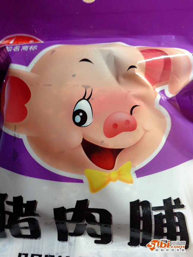 包装上有可爱的猪头