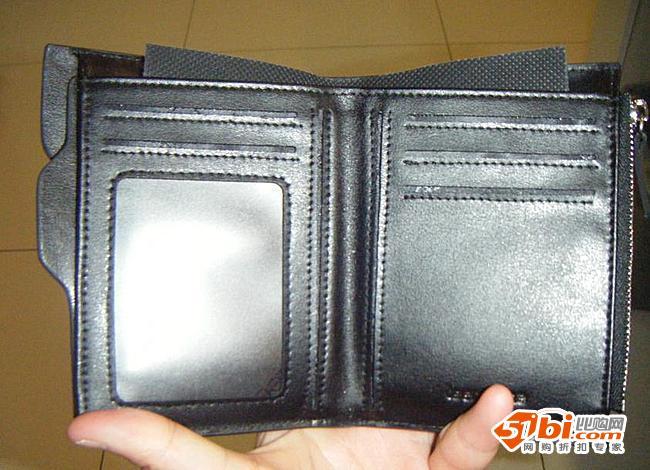 京东商城 奢侈的钱包