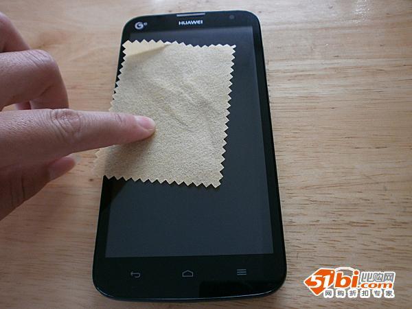 华为5.5英寸大屏四核1.3GHz处理器手机