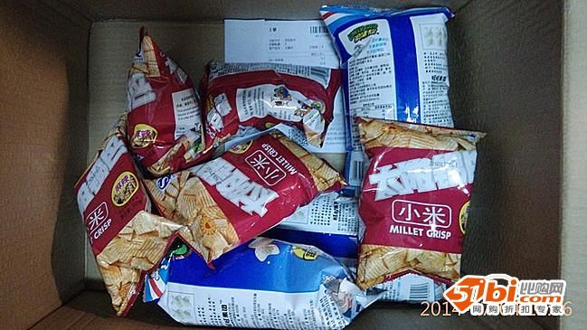 一大堆零食囹�a_最后就是一大堆的好吃的零食,啦啦啦~~\\(≥▽≤)/~啦啦啦