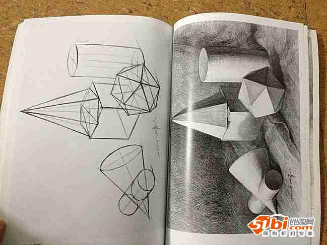 美术书籍 素描石膏几何体精品教学