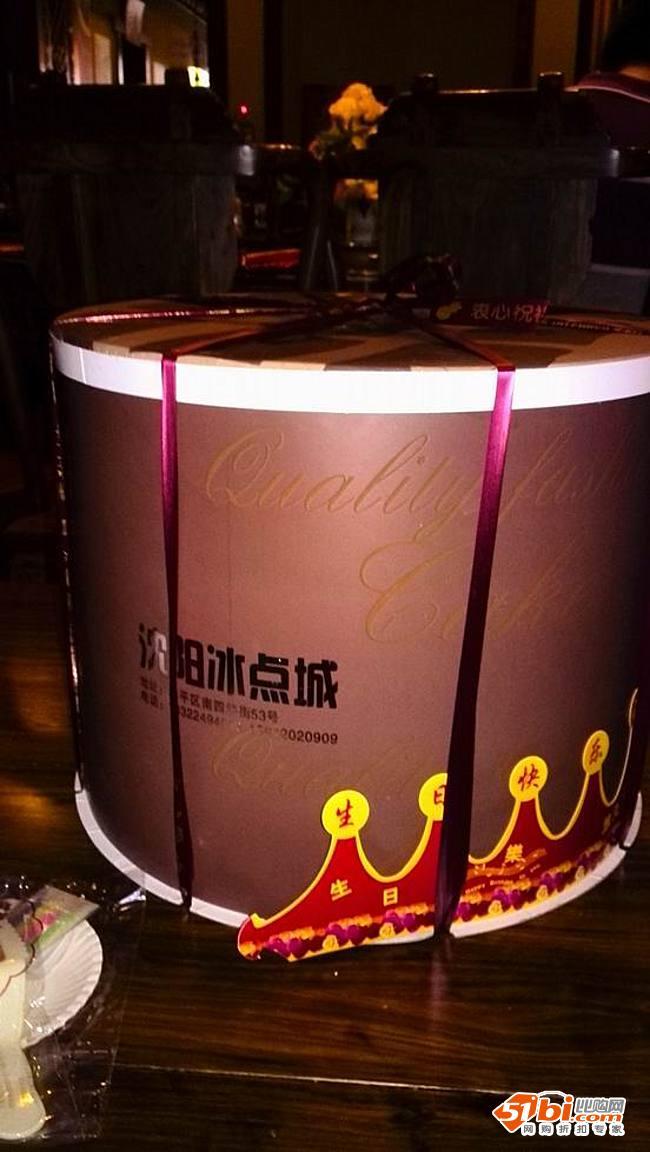 蛋糕 超级/主题:晒晒美团团购有的超级划算的寿桃蛋糕