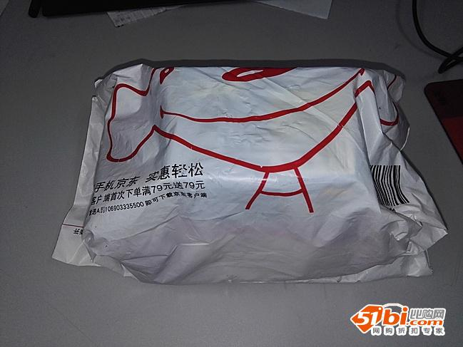 京东钱包支付满19元立减10元大优惠 洗涤用品单