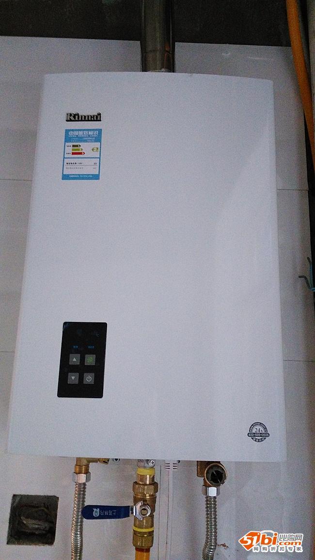 ocj的林内(rinnai) 恒温燃气热水器图片