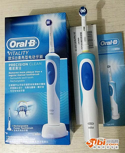 博朗OralB 欧乐B电动牙刷D12013清亮正品