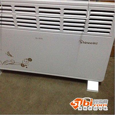 赛亿(shinee)欧式快热炉取暖器hc5120r电暖器电暖气