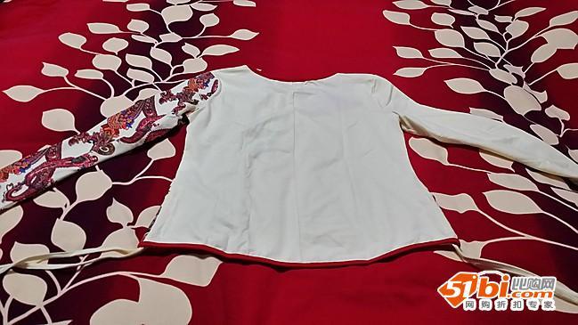 淘宝 时尚民族风 修身复古印花打底衫