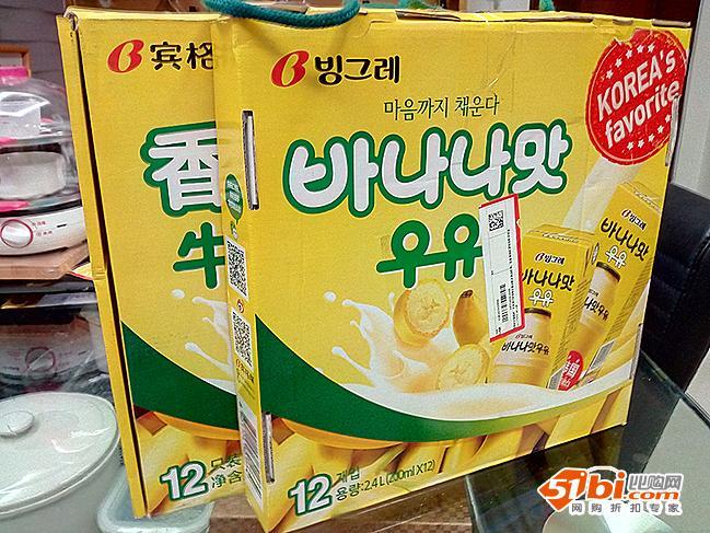 东商城 宾格瑞香蕉味牛奶