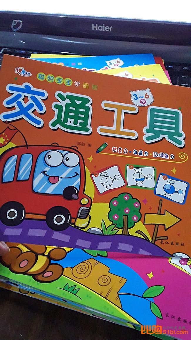 学画入门简笔画大全幼儿童画画教程教材书籍3-6岁