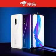 京東:realme?X全面屏手機?限時立省100元。2019年7月10日