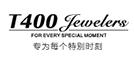 T400首飾