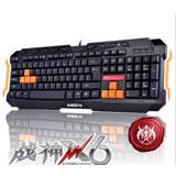 黑爵 战神X6 USB有线游戏键盘 CF/DOTA/魔兽键盘【已下架】