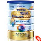 惠氏S-26金装幼儿乐幼儿配方奶粉Maple(桶装 900g)【已缺货】【已结束】