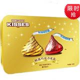 好时 精选巧克力礼盒(黑巧克力+杏仁牛奶巧克力)160g【已结束】