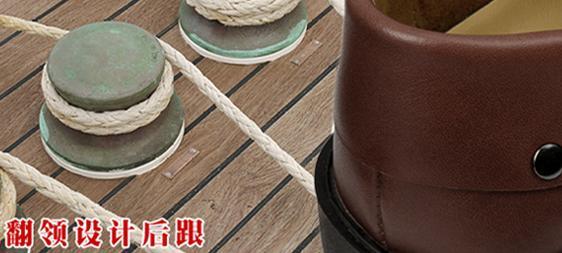 古仕盾/Auxtun 奥古仕盾 优质擦色牛皮商务休闲男鞋9511【已涨价】99...