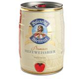 德国 EICHBAUM 瓦伦丁小麦啤酒5L桶【已涨价】【已结束】