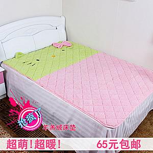 床垫1.5米 淘宝49.9元包邮精选特价 什么值得买 每日更新高性价比网