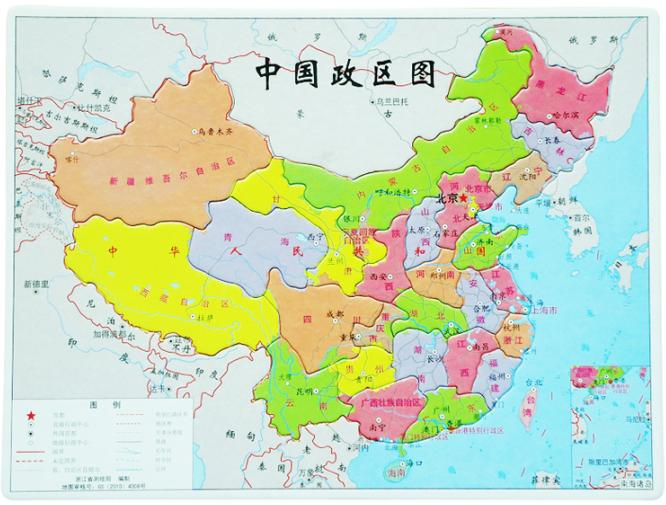 中国拼图+世界拼图+水果拼图+动物拼图+木质模型【已