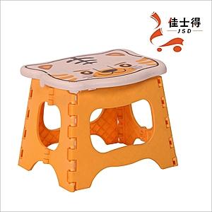 【九块邮独家】佳士得 塑料儿童小凳子 宝宝折叠凳 彩色小板凳
