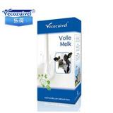 荷兰原装进口乐荷3.6g高乳蛋白高钙牛奶1L/盒【已涨价】【已结束】