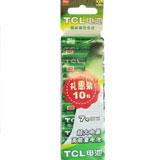 凑单圣品:京东TCL R03-C10 7号碳性电池(10粒装)【已涨价】【已结束】