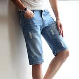 蓝登威尼薄款男士牛仔中裤【已涨价】【已结束】
