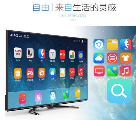京东自营康佳KKTV LED49K70U 49英寸8核4K高清电视