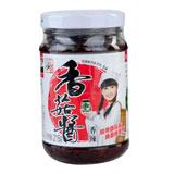 凑单圣品:为为网仲景牌香辣香菇酱215g【已涨价】【已结束】