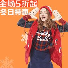 1号店CacheCache女装年末促销【已结束】