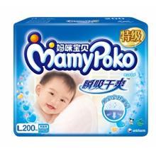 Mamypoko妈咪宝贝 瞬吸干爽纸尿裤 L码200片【已结束】