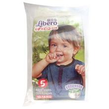 Libero丽贝乐 婴儿纸尿裤 L2片装【已结束】