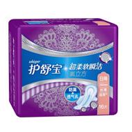 护舒宝 璀璨氧立方 丝薄日用16片卫生巾(240mm)【已缺货】【已结束】